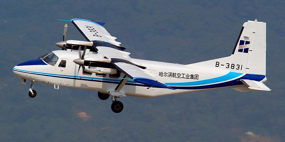 Picture-of-Harbin Y-12-Aircraft gallery